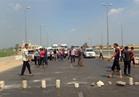 أهالي الحوامدية يقطعون الطريق احتجاجا على اختفاء طالبة