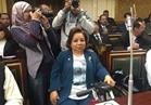 هبة هجرس تحذر من اغتيال المجالس القومية