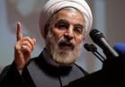 الرئيس الإيراني يطالب بوقف مشروع بناء السدود على نهري دجلة والفرات