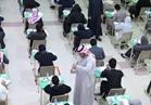 صور.. «لجان امتحانات لطلاب الخليج» 5 نجوم