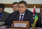الحكومة الليبية المؤقتة: يستحيل إشراك جماعات التطرف بالعملية السياسية