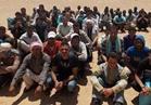 أمن مطروح يحبط تسلل 11 شخصًا إلى ليبيا عبر السلوم