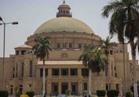 رئيس جامعة القاهرة: الإرهاب ضد الإنسانية والدين والوطن