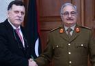 بدء اجتماع بين حفتر والسراج للتوصل لحل سياسي للأزمة الليبية