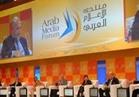 منتدى الإعلام العربي بدبي: 81% من الأمريكيين لا يعرفون موقع العالم العربي