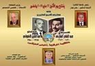 جابر نصار يفتتح المركزية التراثية بجامعة القاهرة