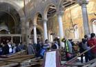 ننشر تحقيقات واعترافات الإرهابيين في قضية «تفجير الكنائس»