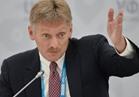 الكرملين ينفي إمكانية تدخل المخابرات الروسية بالانتخابات الأمريكية
