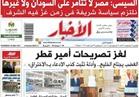السيسي: مصر لا تتآمر على السودان ولا غيرها