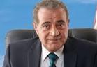 فيديو| وزير التموين: تنقية البطاقات لم تسفر عن حذف مواطن واحد