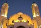 الكنيسة الأرثوذكسية تنعي شهداء حادث المنيا الإرهابي