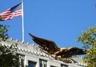 السفارة الأمريكية تهنئ الحكومة على موافقة النقد الدولي على الشريحة الثالثة