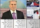 جابر نصار: جامعة القاهرة تقدمت 79 مركزاً على مستوى العالم