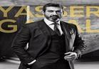 ياسر جلال حديث السوشيال ميديا بعد «ظل الرئيس»