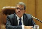 وزير المالية: قانون التأمين الصحي قفزة جيدة لتطوير قطاع الصحة بمصر