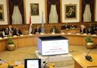 برلمان شباب القاهرة يعقد جلسة برلمانية مع محافظ القاهرة لمناقشة مشاكل المحافظة