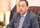 مصر توقع 4 اتفاقيات تمويل بـ 250 مليون يورو