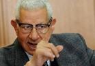 «الأعلى للإعلام»: سنواجه أي تجاوزات تسيء إلى الأخلاق أو العادات والتقاليد المصرية