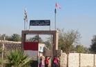 مايا مرسي: تعزيز فرص التعليم أحد أهداف التنمية المستدامة