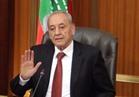 رئيس البرلمان اللبناني: من السابق لأوانه الحديث عن استقالة الحكومة