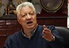 رئيس الزمالك : العقوبات  تنتظر عمرو مرعى بعد توقيعه للنجم