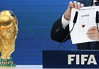 """""""الفضالي"""" يدعو لدعم المطالب العربية والأفريقية بنقل مونديال 2022 من قطر"""