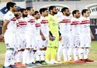 """""""اتحاد العاصمة"""" الجزائري يلتقي الزمالك على ملعب """"عمر حمادي"""""""