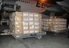 مصر ترسل مساعدات طبية الى دولة العراق