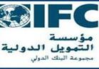 """شراكة بين """"أكسا """" و""""مؤسسة التمويل الدولية"""" في مصر"""