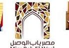 مؤتمر لدعم مشروعات الشباب بشرم الشيخ