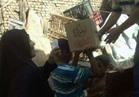 توزيع 100 كرتونه سلع على الأسر الأكثر احتياجا بـ»منشأة سليمان«
