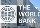 مؤسسة التمويل الدولية تعين مديرا جديدا لمصر وليبيا واليمن