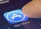 آبل تحذف آلاف التطبيقات من متجر «App Store»