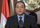"""وزير الإسكان يشارك في معرض ومؤتمر """"باتيمات باريس العقارى"""""""
