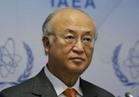 """""""الطاقة الذرية"""" تعرب عن قلقها تجاه البرنامج النووي لكوريا الشمالية"""