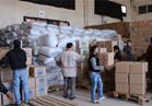 """""""الأغذية العالمي"""": مخزون الغذاء في اليمن يكفي لـ3 أشهر فقط"""