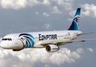 مصرللطيران تسير 253 رحلة داخلية خلال إجازة عيد الفطر المبارك