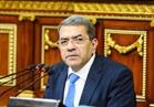 وزير المالية يتخذ قرارا بشأن رئيس مصلحة الضرائب