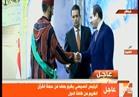 فيديو..السيسي يكرم الفائزين بالمسابقة العالمية لحفظ وتفسير القرآن الكريم