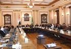 مجلس جامعة القاهرة يوافق علي فتح باب التقدم لمشروعات بحوث تطبيقية جديدة