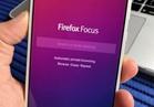 فيديو| الآن.. المتصفح الآمن «Firefox Focus» على أندرويد