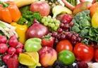 استقرار أسعار الخضروات بسوق العبور