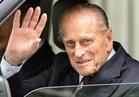 قصر بكنجهام: الأمير فيليب غادر المستشفى