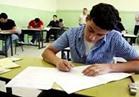طلاب الثانوية العامة بالمنوفية سعداء بامتحان الجيولوجيا