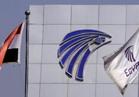 مصرللطيران وLOT البولندية توقعان اتفاقية مشاركة بالرمز