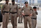 الأمن السعودي يحبط عملية إرهابية تستهدف الحرم المكي