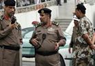 السعودية تحبط مخططا إرهابيا يستهدف الحرم المكي الشريف