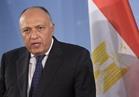 مصر تدين بأشد العبارات المحاولة الخسيسة لاستهداف الحرم المكي