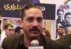 """بالفيديو.. أمير كرارة: أنا حرامي في """"هروب إضطراري"""""""
