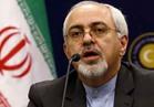 وزير خارجية إيران: سياسيات ترامب في الخليج مندفعة وخطيرة